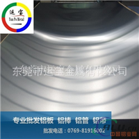 1100纯铝板 1100阳极氧化铝板