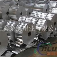 专业生产铝带铝带6008合金铝带