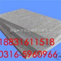 160密度硅酸铝镁板