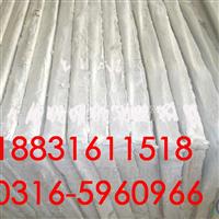硅酸铝镁板的耐火温度是多少?