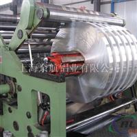 铝带6103生产商厂价直销