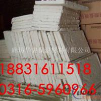 硅酸铝镁板耐火材料