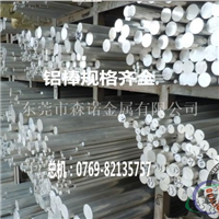 LF6铝板韧性强 LF6铝板现货尺寸