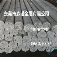 LF51铝棒耐磨性