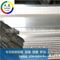 1060铝合金板 西南1060纯铝板