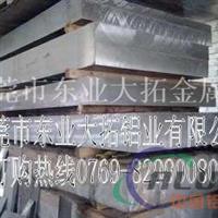 现货5056合金铝板 5056中厚铝板规格全