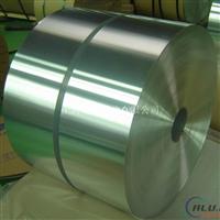 铝带4045上海市铝合金供应