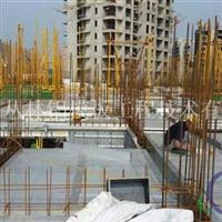 丛林铝模板建筑工程模板 销售租赁模板