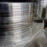 铝带价格铝带厂家铝带6110