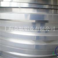 上海进口铝带A94043铝带铝材