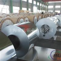 铝带6015价格_铝带厂家