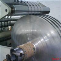 超大鋁帶A92124廠家直銷