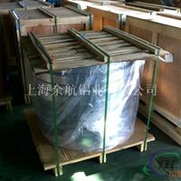 铝带5457  价格及规格型号