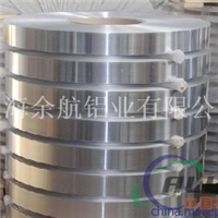 铝带4013生产厂,铝带生产加工