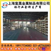 A5154优质铝合金板上海现货