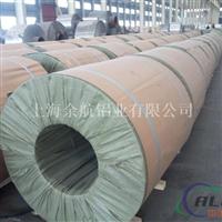 进口高强度耐磨铝带A97175