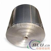 铝合金 建筑用铝_铝卷6061T651