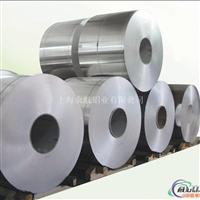 铝卷8011 铝超低优惠