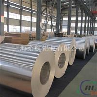 铝合金进口铝卷2A04厂家 铝卷