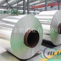 供应美国进口铝卷1080材质保证