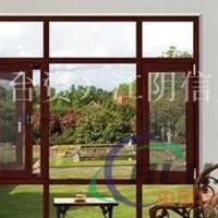 金刚纱网一体窗铝型材及成品制作