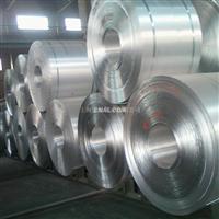 铝卷高优质铝卷7075