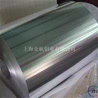 常用规格铝卷5356特殊规格