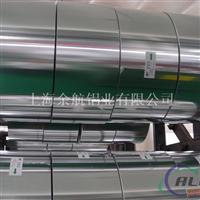 进口阳极氧化铝材 铝带A97076