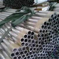 冷拉铝管 6063氧化铝管
