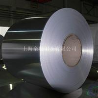 铝合金铝卷6061T6 铝合金
