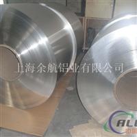 厂家直接供应铝合金带铝卷7039