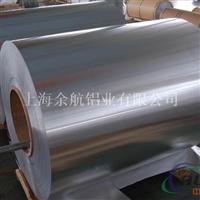 铝卷大量现货,8079铝卷厂家