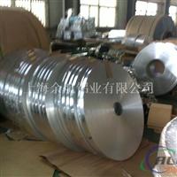 高品质纯铝带A98130 、纯铝空心管