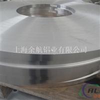 直销:铝合金管铝带A97050
