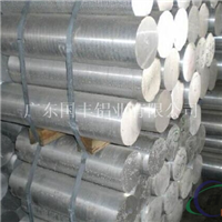精磨鋁棒 7075拉花鋁棒
