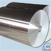 供应铝卷6010 进口 精密铝卷