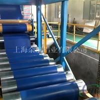 铝及铝合金材供应优质铝卷6102