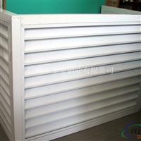 空调外机铝百叶保护罩价格 效果图