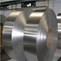 铝带A98112,价格实惠,质量可靠