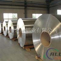 环保铝材铝卷1070价格合理