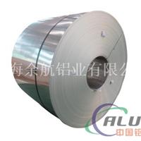 鋁卷2A10純鋁卷鋁卷