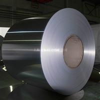 进口铝卷2A02 进口薄铝片
