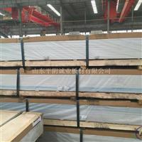 专业加工生产菱形花纹铝板 铝卷