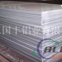 拉伸铝板 喷砂氧化铝板