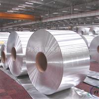拉伸铝合金牌号铝卷性能铝卷2007
