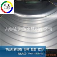 3003热轧材料拉伸用的3003h14铝板尺寸
