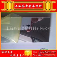 德国安铝MIRO4镜面铝板 反射率95