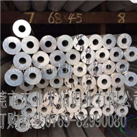 7005擠壓型鋁管 7005耐磨鋁管