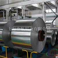 上海铝卷耐热拉伸铝卷2091