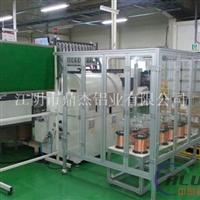 江阴鼎杰供应铝型材设备框架,防护隔断围栏